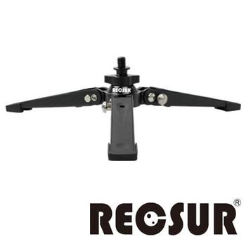 《RECSUR 銳攝》RB-700 專業型運動攝影支架(配合單腳架)(RB-700)