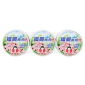 《東和》好媽媽纖麗鮪魚片(150g*3罐/組)