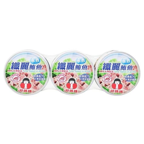東和 好媽媽纖麗鮪魚片(150g*3罐/組)