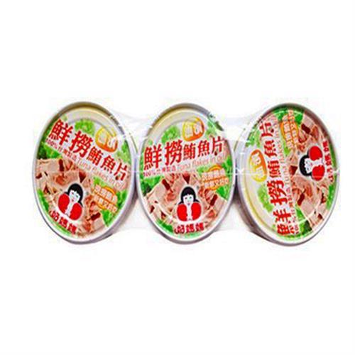 《東和》好媽媽鮮撈鮪魚片(150g*3罐/組)