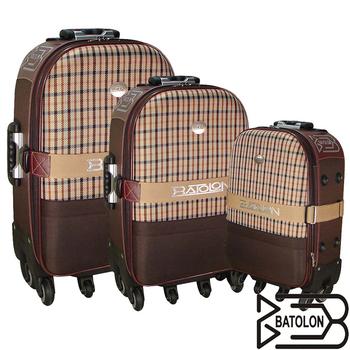 BATOLON寶龍 21+25+29吋 格紋風尚加大六輪旅行/行李箱/拉桿箱(咖啡)
