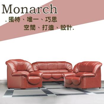 《時尚屋》泰山型台疆透氣厚皮沙發組-1+2+3人座(雲彩紅)