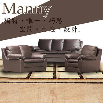 《時尚屋》曼尼Q軟型沙發組-1+2+3人座(咖啡色)