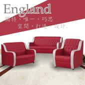 《時尚屋》英格蘭沙發組-1+2+3人座