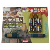 日本Nikken木製品簡易補修組-淺色組3支(色)+小補色筆2色