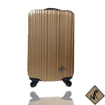 Miyoko 條碼系列20吋輕硬殼旅行箱/行李箱(香檳金)