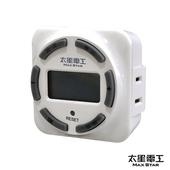 《太星電工》省電家族-高效能數位式定時器 OTM314贈品: USB LED立馬燈/白光 DC5V 1.2W 混色
