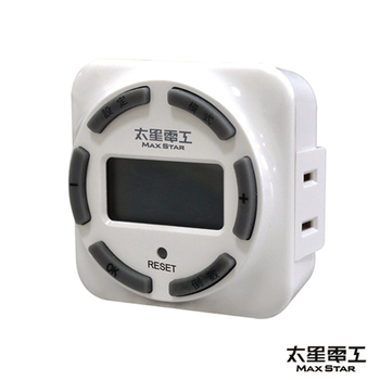 太星電工 省電家族-高效能數位式定時器 OTM314