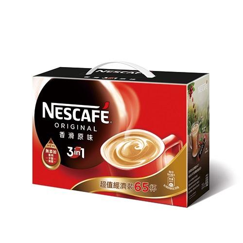 雀巢 咖啡三合一香滑原味超值裝(15g*65包/盒)