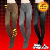 《速塑女人》極致美腿下殺組-裏起毛顯瘦褲襪3入(黑+灰+咖)