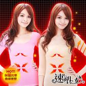 《速塑女人》透氣雕塑優惠組-七分暖暖衣2入(杏X1+粉X1)