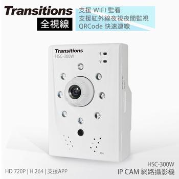 全視線 HSC-300W H.264 夜視型無線網路攝影機