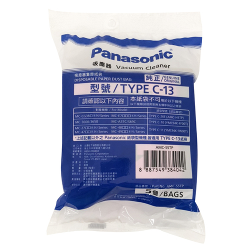 《Panasonic 國際牌》吸塵器專用集塵袋TYPE-C-13-T(一包五入)