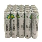 《FP》碳鋅電池 20入/組 4號電池(AAA 20入R6P)