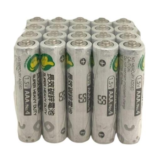 FP 碳鋅電池 20入/組 4號電池(AAA 20入R6P)