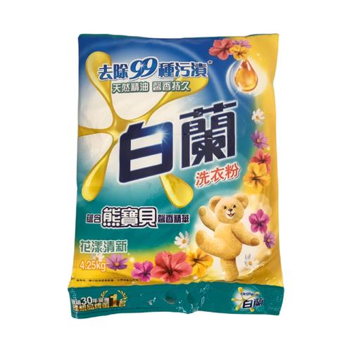《白蘭》含熊馨香精華花漾清新洗衣粉(4.25kg/袋)