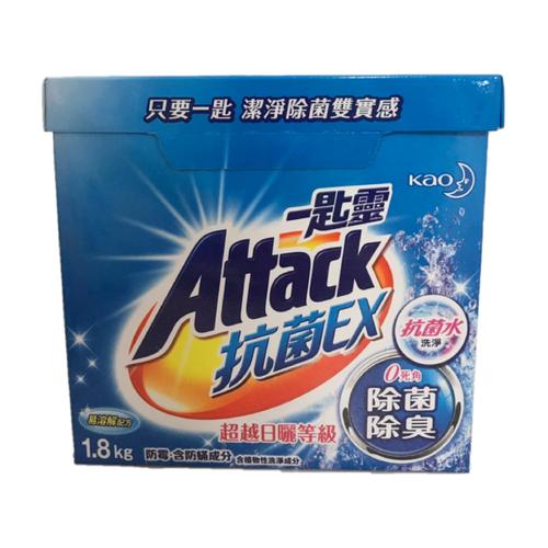 《一匙靈》抗菌EX超濃縮洗衣粉(1.8公斤/盒)
