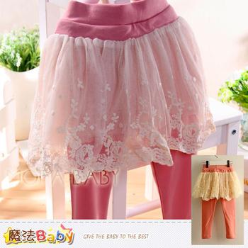 魔法BABY 女童蕾絲裙褲~k33304(110)
