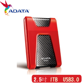 A-DATA 威剛 HD650 1TB USB3.0 2.5吋行動硬碟(紅)