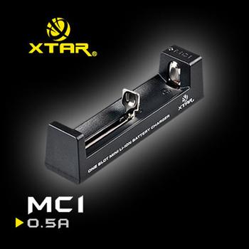 《台灣愛克斯達》MC1專業級攜帶型鋰離子充電器