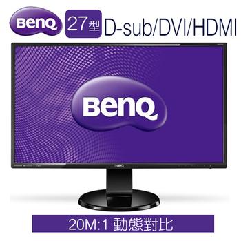 BenQ明碁 GW2760HS-L 27吋寬 VA超廣角低藍光液晶螢幕