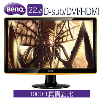 BenQ明碁 RL2240HE 22型不閃屏寬螢幕