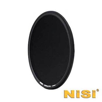 NISI ND8 & CPL 52MM 超薄框減光鏡偏光鏡(67mm)