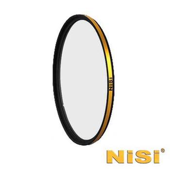 NISI LR UV 防水防污保護鏡(金框)(72mm)