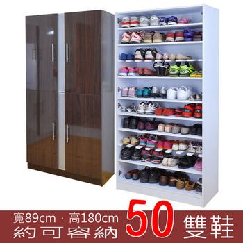 BuyJM 加深型透氣鏡面四門鞋櫃(胡桃木色)