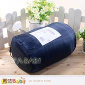 《魔法Baby》成人用棉睡袋~id45-001