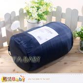 《魔法Baby》成人用人造羽毛睡袋~id45-002