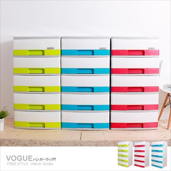 MR.BOX 超大時尚五層收納櫃(藍色)