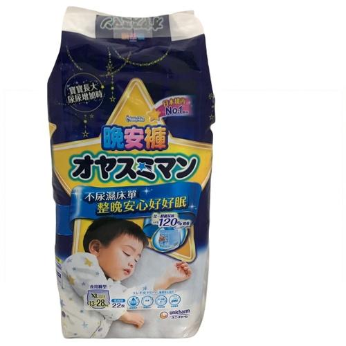 滿意寶寶 中文版晚安褲-男XXL(22P/包)