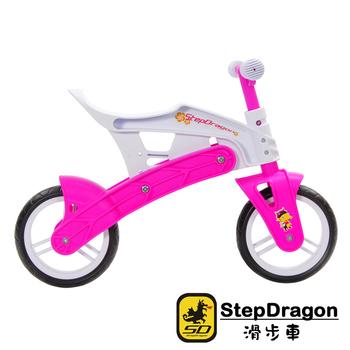 StepDragon 安全無毒材質可調3段式繽紛色彩感統協調滑步車(白粉)