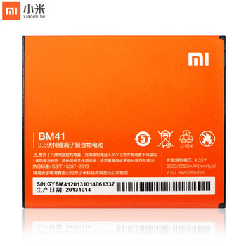 Xiaomi MIUI 紅米機 BM41 BM-41 原廠電池(2000mAh)