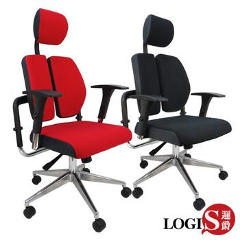 《LOGIS》牛頓機能雙背護腰機能電腦辦公椅(黑)