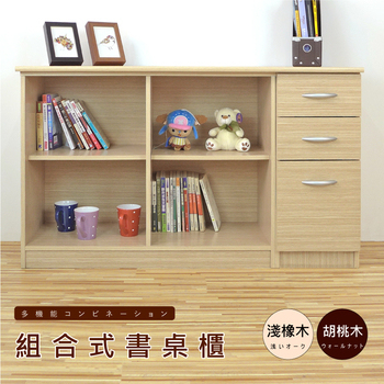 愛荷華 日式多功能書桌櫃(白橡木色)