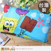 《魔法Baby》台灣製造海棉寶寶兒童睡袋~id45-006