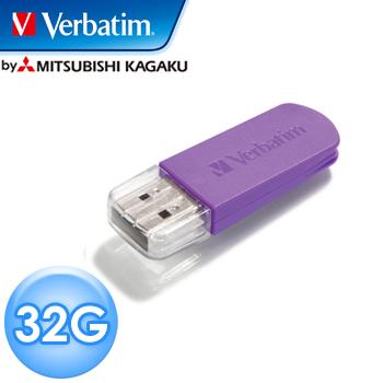 Verbatim 威寶 32GB Mini USB 粉彩系列隨身碟(紫色)