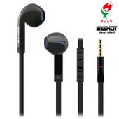 《嘻哈部落Seehot》入耳式立體聲有線耳機(黑色)
