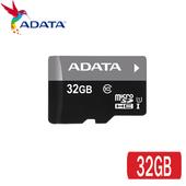《ADATA 威剛》32GB UHS-I Class10 microSDHC記憶卡