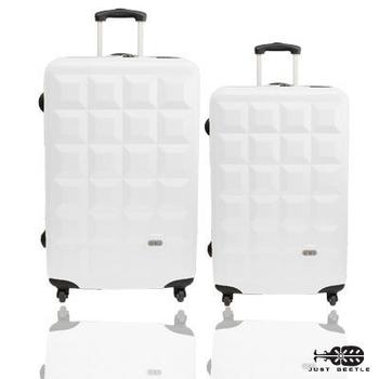 ★結帳現折★Just Beetle 趣味巧克力系列ABS輕硬殼28吋+24吋旅行箱/行李箱(白)