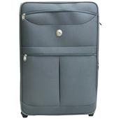 《RAIN DEER》26吋雙織時尚輕量防潑水商務旅行箱(灰色雙織)