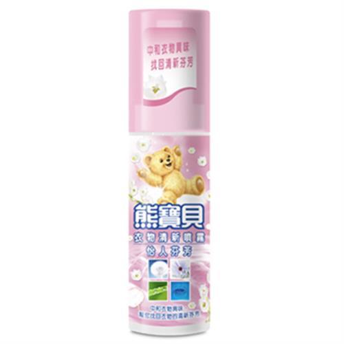 熊寶貝 怡人芬芳衣物清新噴霧(100ml/瓶)