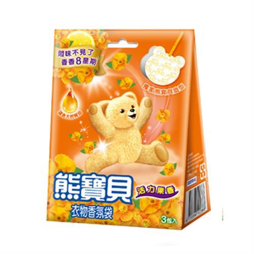 熊寶貝 衣物香氛袋-活力果香(21g/包)