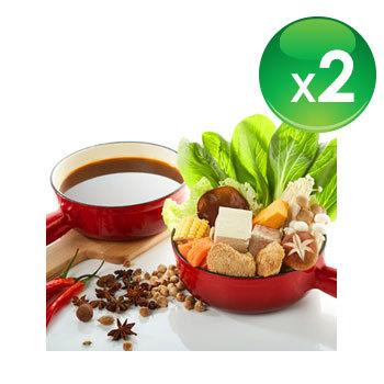王品集團 2張 舒果新米蘭蔬食套餐券(含運,含10%服務費)