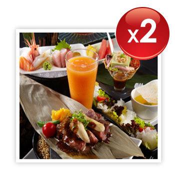 王品集團 2張 藝奇 ikki 新日本料理套餐券(含運,含10%服務費)