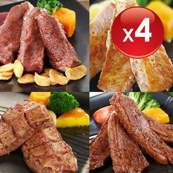 王品集團 4張 陶板屋和風創作料理套餐券(含運,含10%服務費)(退貨需自付運費)