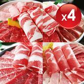 《王品集團》4張 原燒日式燒肉套餐券(含運,含10%服務費)