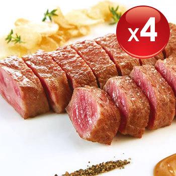 王品集團 4張 夏慕尼新香榭鐵板燒套餐券(含運,含10%服務費)